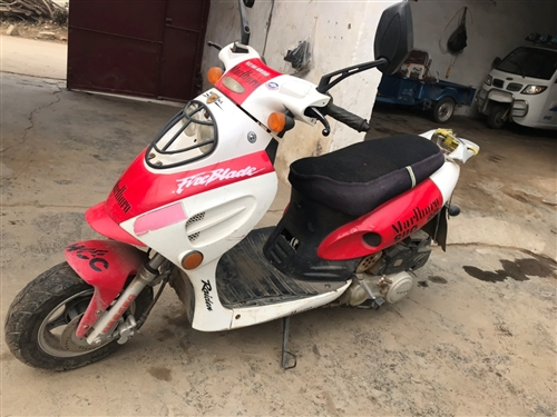 自用踏板摩托车,状况良好,电子打火,可买还可以置换电车