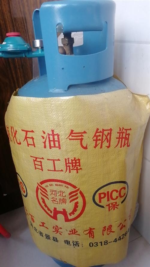 处理新买煤气灶气罐,罐里面的气还没用完呢,家里按了天然气,东西闲置了。便宜处理
