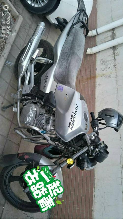 宗申150摩托车,经济实用的代步工具,白菜价出售,欢迎咨询骚扰,电话:15339875176