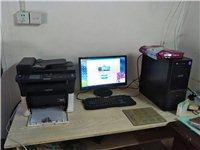 转让台式电脑一台,复印打印一体机一台