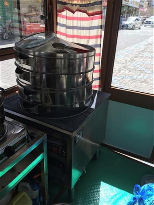 蒸包炉一台,因使用不方便,现低价转让。基本上没咋用,价格面议