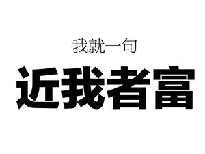 24小�r不熄火. 象�佑�蚣��F邀�您. 游�虼�理招聘. 金�A.牛妞.麻�u.