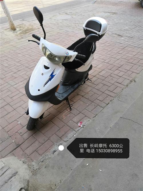 出售  长岭摩托  清河县城