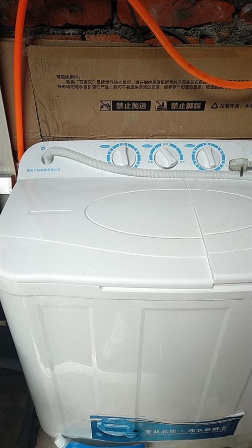 出售一台半自动三个月的半自动洗衣机价格实惠