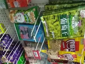 超市貨架出售,掛鉤的