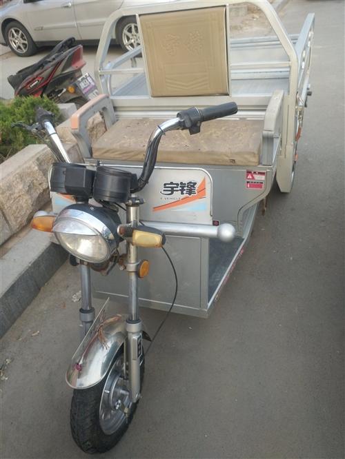 宇峰三轮,一年的车,48伏32安电池,精品