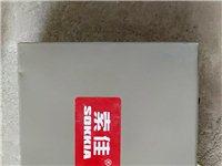 索佳Z1C-SK-38电锤,买了之后一直没用上,现低价转让,当面交易,交易地址是渤海四路黄河十五路。...