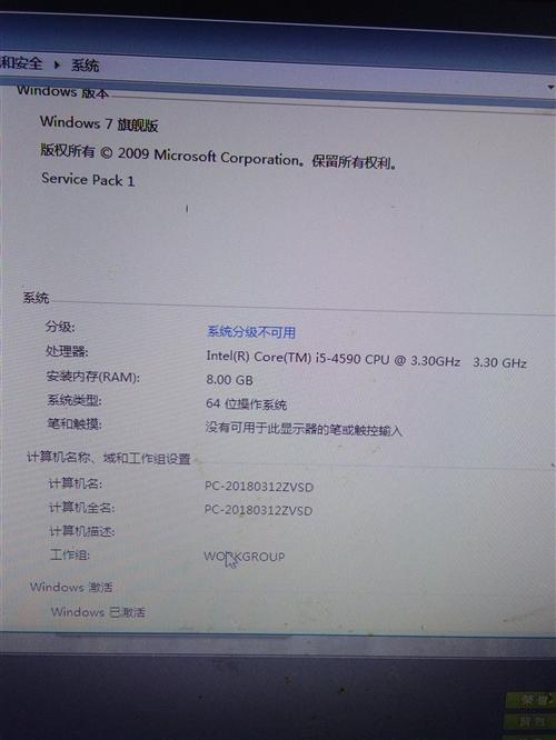 i5,8g可带显示器