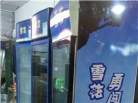 搌示柜,那大附近家电维修,空调冰箱加冰种那大附近上门维修冰箱空调加冰种,林师傅13138921458...