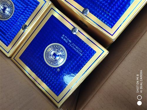 一箱42℃海之蓝,办事多出来的一箱,112一瓶,可以换香烟,要的联系我