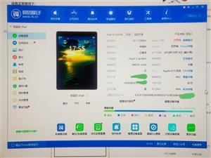 ipad 2018 32g 几乎全新 苏宁买的 有电子发票 凭发票可以到全国各大苏宁进行售后 电池 ...