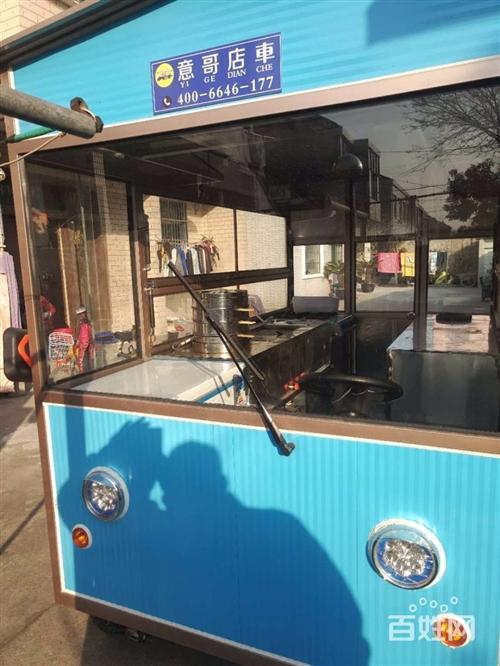 18年12月底购买的快餐车当时购买价28000(有小票)车长4米高2.2米宽1.8!车内带冰箱一个带...