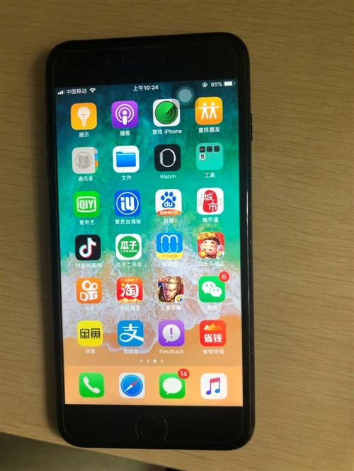 出售国航苹果7puls .256g,帝皇版,手机除了没有指纹其他全部原装,正常使用,非常流畅,王者吃...