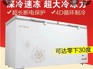 美的大冰柜,568L容量,因生意失�‖F�\心�D�,非�\勿�_!�系��:14777554504
