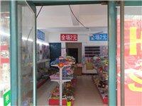 2元店无力经营,剩余货物打包出售,在1万件左右,可以清点货物