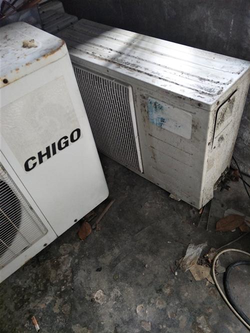高价回收空调,那大附近家电维修,空调冰箱加冰种那大附近上门维修冰箱空调加冰种,林师傅13138921...