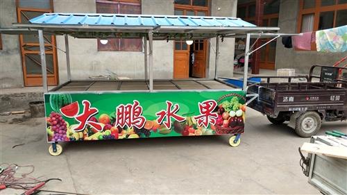 水果车,也适合凉菜炸货,自己作的,全部都是用的好料厚料,成本价出售,有意者面谈