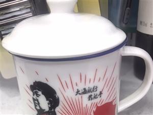 老板茶杯一个,因急用钱需转卖出去