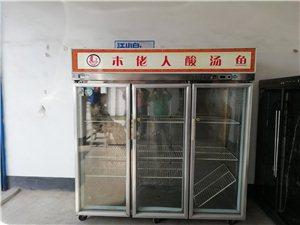 金沙国际网上娱乐各种二手电器,以及火锅店专用桌,电磁炉,中央空调,有需要的电话联系,可以送货上门。