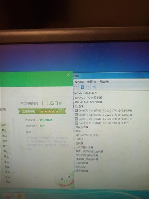联想电脑开机11秒。700元包三年,有意者请打电话,18984882880。贵州省息烽县十字街。