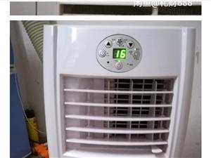 金鴻升品牌空調,免安裝,自帶水箱免排水。大朗鎮自提
