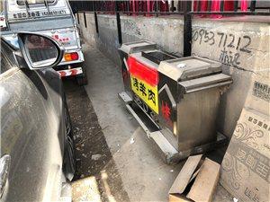 全不锈钢烤炉、买来就没怎么样用过,需要的朋友电话联系。便宜处理。在广河县城