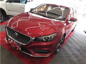 诚心出售,2018年4月上牌 名爵MG6。掀背式轿跑1.5T豪华版准新车9千公里 多功能方向盘 定速...