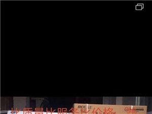 潢川专业二手空调出售,出租。并出售空调全新大1.5匹?#19978;?#31354;调1799元,弘力空调1899元,售后无忧...