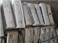 高价回收各类家电    空调冰箱洗衣机       合理价格   上门服务    另出售出租空调冰箱...