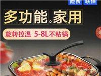 九阳电热锅电火锅,基本上没用过,9成新闲置在家,转卖