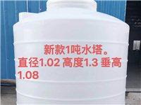 二手朔料水塔水罐5吨3个,3吨1个,不绣钢关罐2吨2个,1吨1个