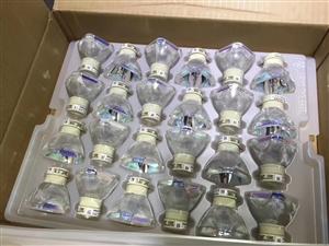 各品牌型號投影機燈泡批發!歡迎各位來電諮詢