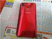 vivoz1炫目红,4+128g内存,屏幕大小6.26英寸,手机在实体店买的刚买的时候1999元,手...