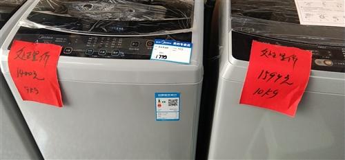 全新海尔洗衣机?#22270;?#22788;理,全自动、半自动、滚筒洗衣机?#22270;?#22788;理,全新,全国联保,1300  8公斤  1...