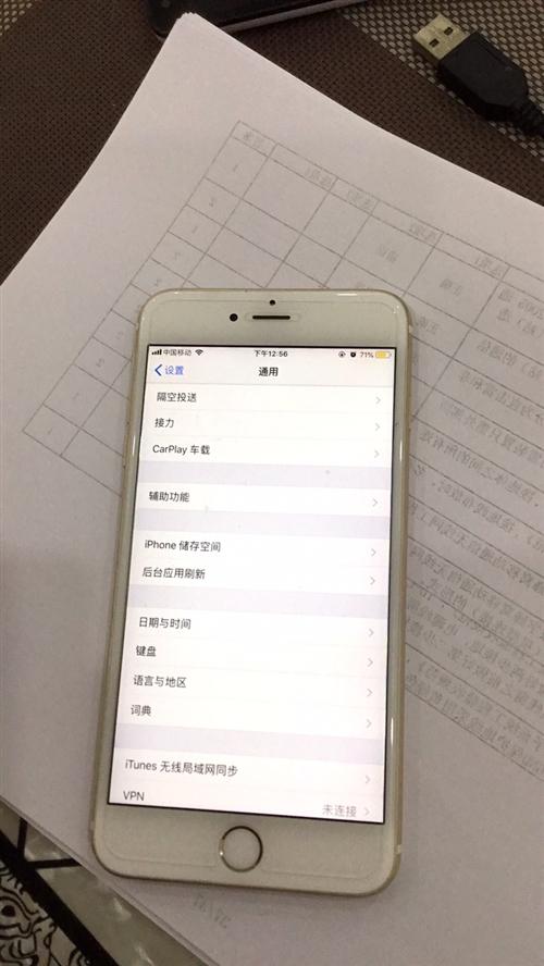 苹果6sp 金色,成色很新。内存16G