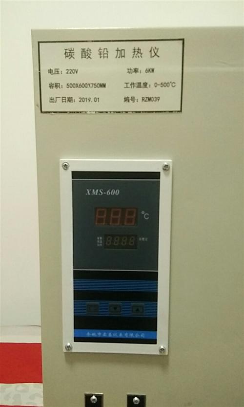 碳酸铅加热仪最高工作温度500℃。它适用于烘焙,电子元件,热处理或其他加热用,也是实验室常备仪器。有...