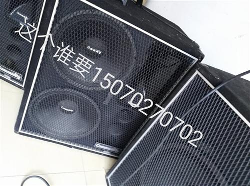 以前在這個老板這買過音響,后來看到他朋友圈又發布了音響,一時心熱,買下來二套,現在想出掉一對音響,有...