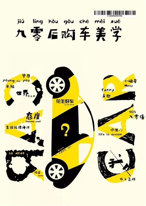 新车分期(市面畅销车型都有,多系品牌车系) 低首付低月供(最低几千开走,一两千月供) 量身定做分...
