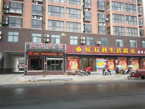 本人在西坪钰阳宾馆五楼有一套一百一十八平米的房子。三室一厅一厨一卫。己筒装修。住有十多天左右。现已外...
