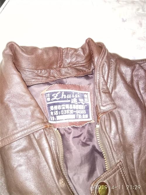 寬松羊皮大衣一件,夾棉可拆。保證真皮!