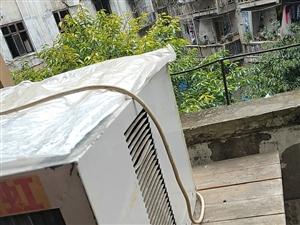 窗机,一体机空调,方便实用,不用安装,插电就能用,效果好,价格便宜,480元拿走!
