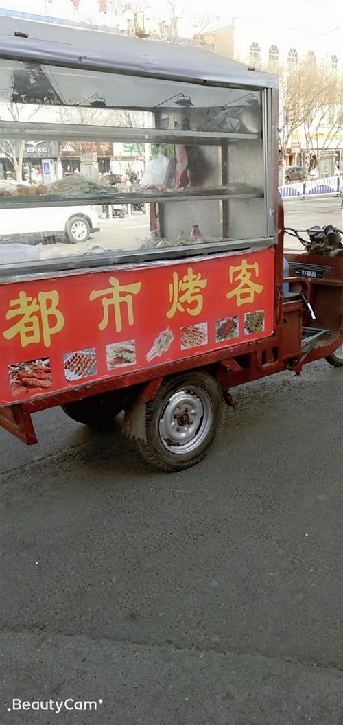 本人有烧烤车一辆,因没时间经营,现低价出售