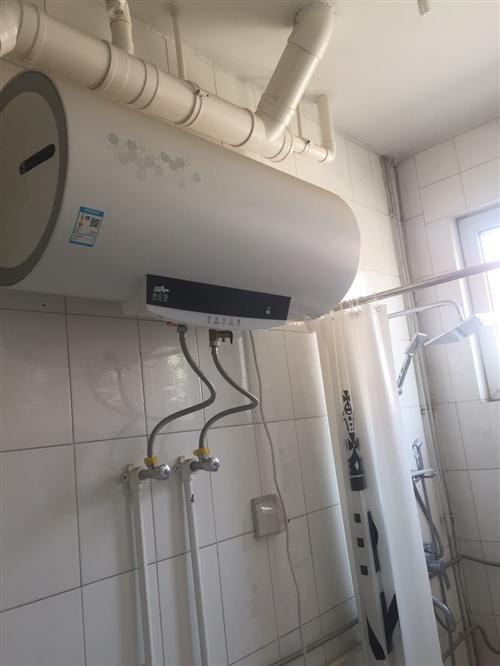 热水器花洒浴帘水龙头转换器打包处理,使用两年,成色很新,15269427599有意者聊聊