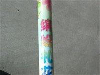 502彩条金片五色纸(回收空筒一支2元)