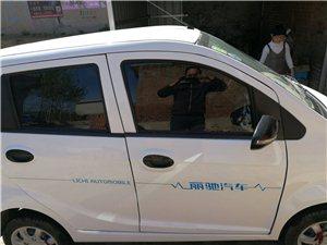 丽驰电动汽车,准新车,?#24352;?#20102;440公里。家里老人身体不适所以出售。手续齐全。