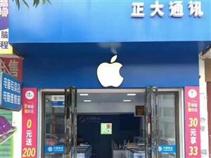 正大手机 开十一年自家店面 苹果 三星 vivo  oppo  华为等知名品牌 100%原装正品 手...