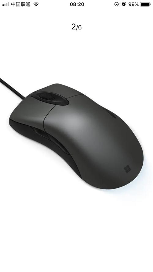 刚买的微软le3.0鼠标,因去外地工作便宜出手