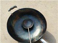 纯手工精品不粘锅炒锅。直径32厘米深8//10厘米。独一无二,平底,尖底。两种。四世传承百年匠心。补...