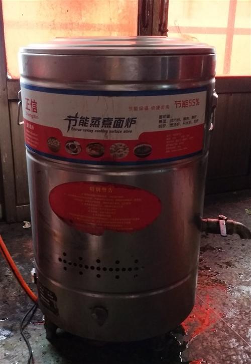 煮面炉,1100元买的,用了1年,200元处理。