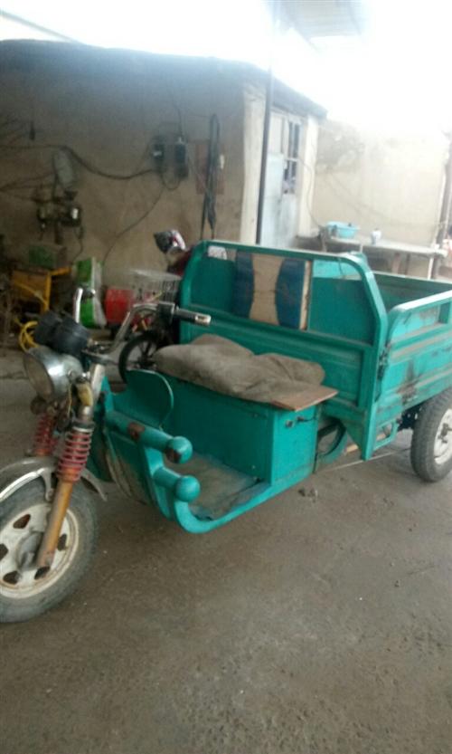 三輪車出售